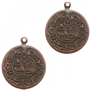Charms TQ metal oriental coin 20mm Copper (Nickel Free)