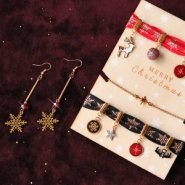NEW Ho Ho Ho: Winter and Christmas collection