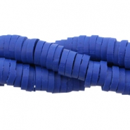 Katsuki beads 2mm Cobalt blue
